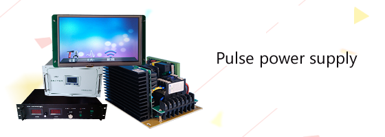 Pulse power supply